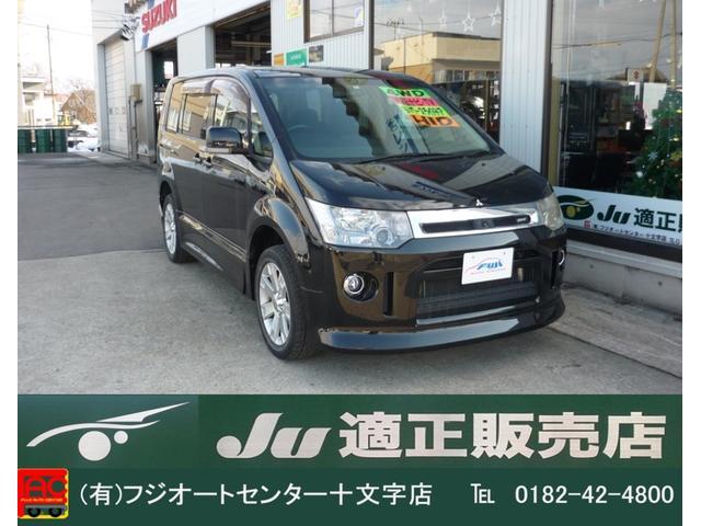 三菱 ローデスト GナビP(カスタマイズパックA)