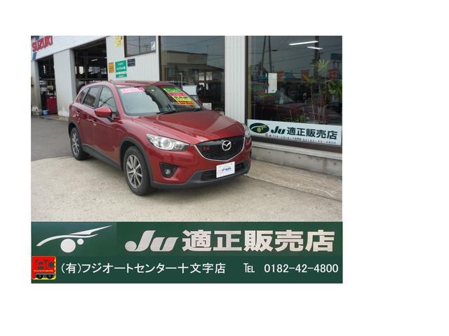 マツダ XD 4WD