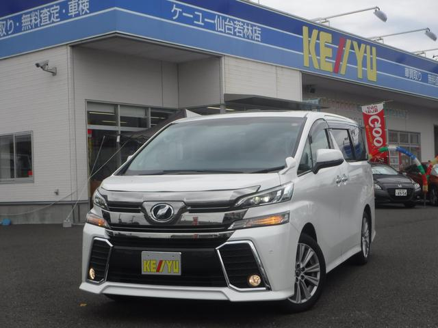 トヨタ 2.5Z Aエディション ツインサンルーフ SDナビ LED