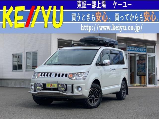 三菱 シャモニーDターボ 9型ナビ後席モニタ 両側PSドア 禁煙車