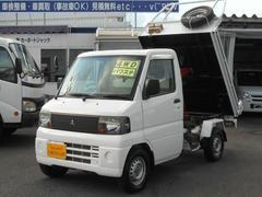 ミニキャブトラックダンプ 切替式4WD エアコン パワステ