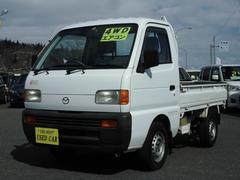スクラムトラック切替式4WD エアコン