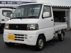 ミニキャブトラック切替式4WD エアコン パワステ
