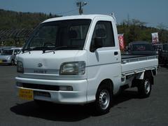 ハイゼットトラックスペシャル 農用パック 切替式4WD 4枚リーフスプリング
