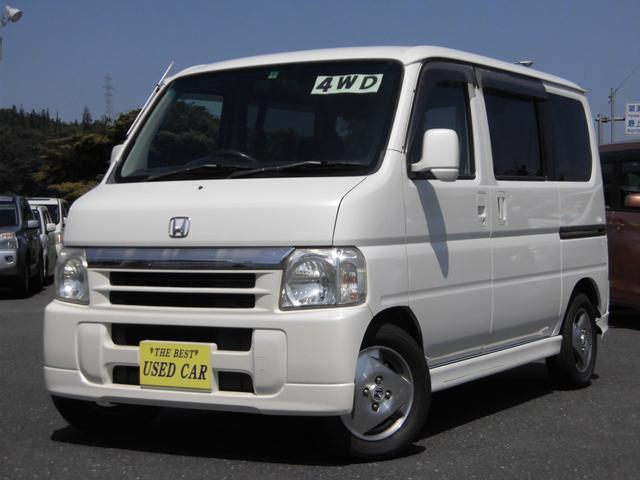 ホンダ L 4WD ABS キーレス CD 新品タイヤ