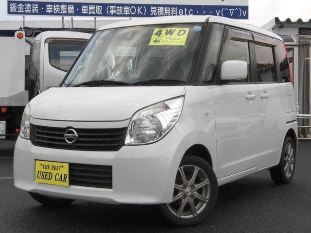 日産 G 4WD ABS パワスラ ナビ・TV