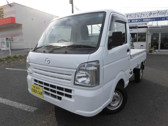マツダ スクラムトラック KCエアコン・パワステ 切替式4WD