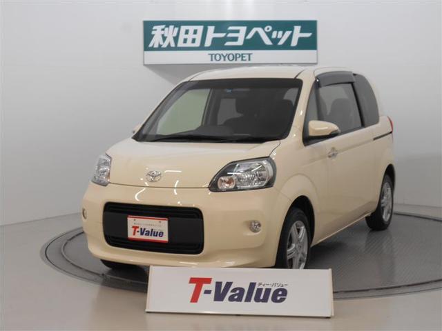 トヨタ 1.5G 4WD