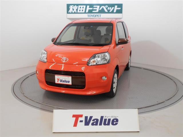 トヨタ F アラモード トロワ 4WD