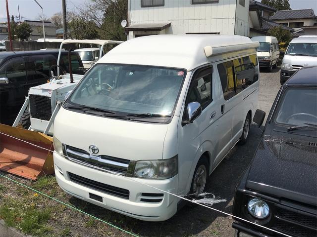 トヨタ スライドドア ナビ バックカメラ AW ETC ワンボックス