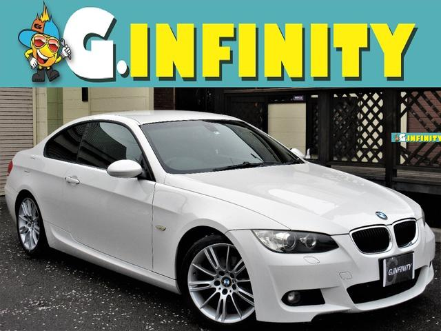 BMW 320i 禁煙 ETC HID Pシート CD 18AW