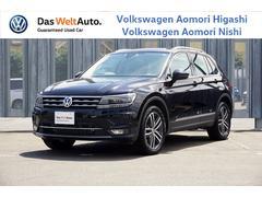 VW ティグアンTDI 4モーション ハイライン レザー DCC 認定中古車