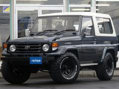 ランドクルーザー70ZX前後リーフ後期型OP前後デフロック新品タイヤ西日本仕入