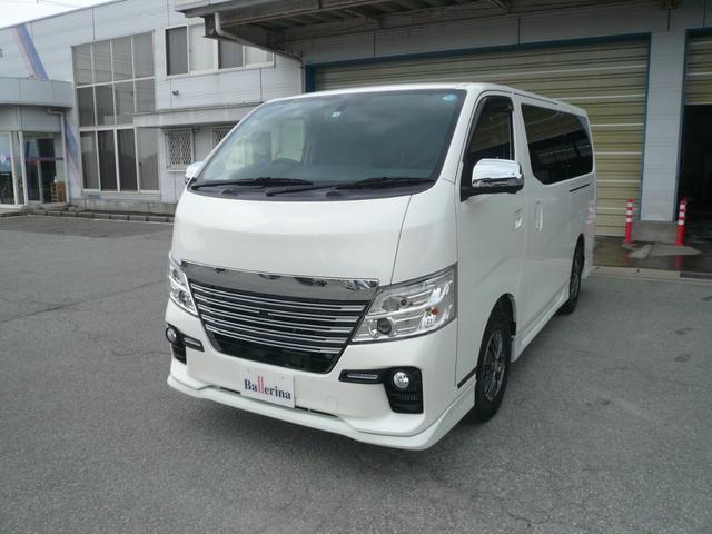 「日産」「NV350キャラバン」「その他」「山形県」の中古車
