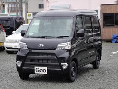 ハイゼットカーゴクルーズターボ SAIII 4WD 届出済未使用車