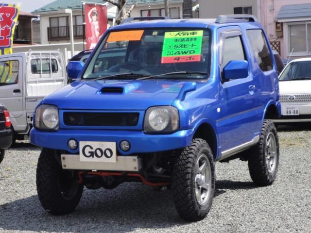 スズキ XC 4WD 5速マニュアル 3インチリフトアップ