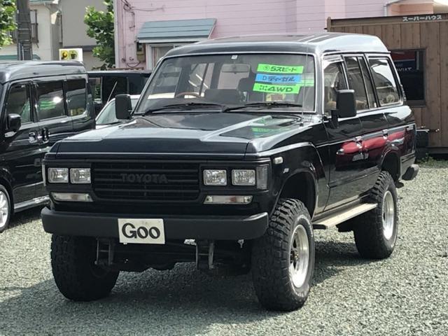 トヨタ 4WD ディーゼル 5速マニュアル HJ60V改