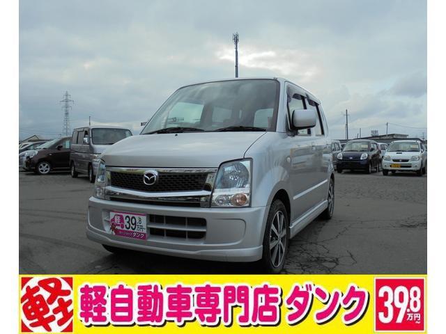 マツダ FX-Sスペシャル 4WD AT 2年保証