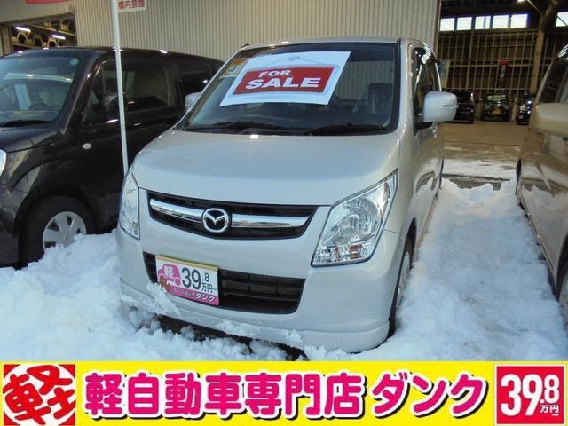 マツダ XSスペシャル 4WD CVT 2年保証