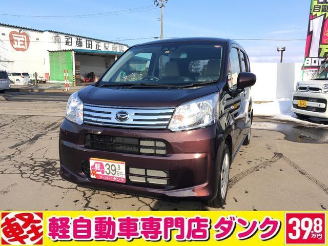 ダイハツ L SAIII 4WD CVT
