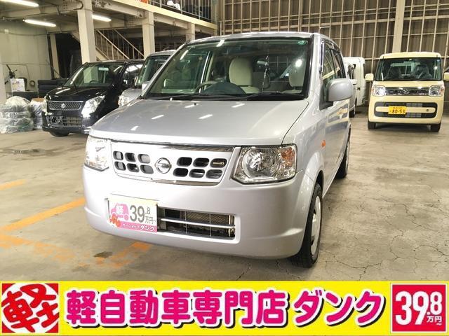 日産 S FOUR 4WD AT
