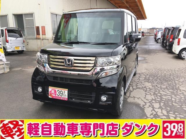 ホンダ G 4WD CVT