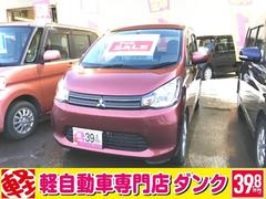 eKワゴンM 4WD CVT