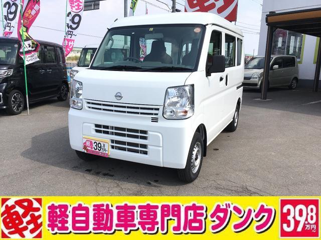 日産 DX 4WD 5AGS