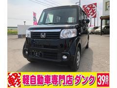 N BOXG・Lパッケージ 4WD CVT
