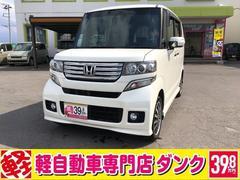 N BOXカスタムG・ターボパッケージ 4WD CVT