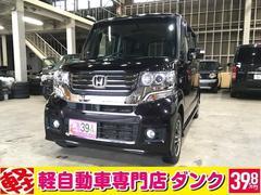 N BOXカスタムG SSパッケージ 4WD CVT