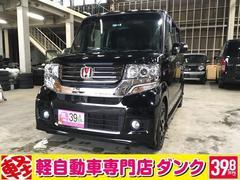 N BOXカスタムG・Lパッケージ 4WD CVT