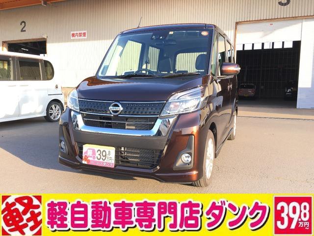 日産 ハイウェイスター X 4WD CVT