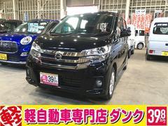 デイズハイウェイスター X 4WD CVT