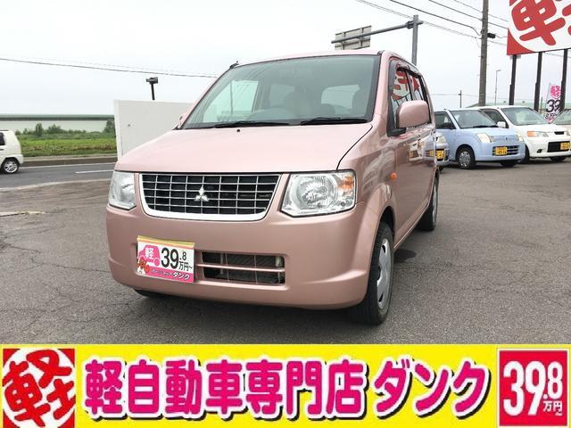 三菱 G 4WD AT