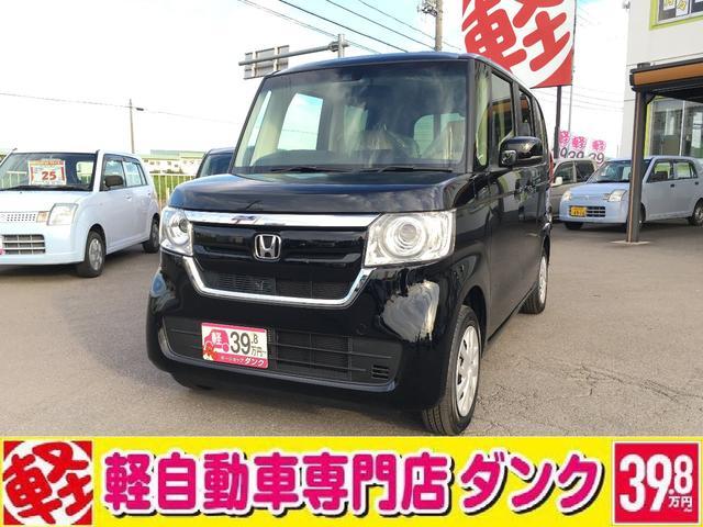 ホンダ G・Lホンダセンシング 4WD CVT