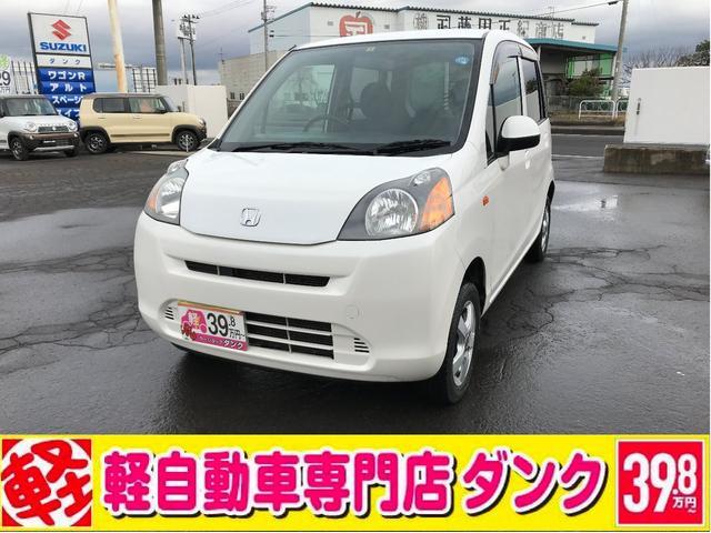 ホンダ G 2年保証 4WD AT キーレス 社外ナビ