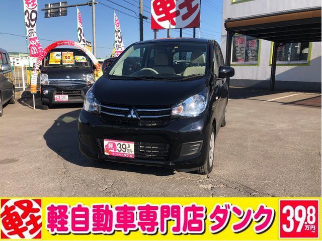 三菱 M e-アシスト 4WD CVT カーナビ ETC