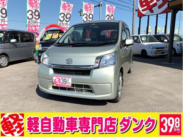 ダイハツ L 2年保証 4WD CVT キーレス ナビ エコアイドル
