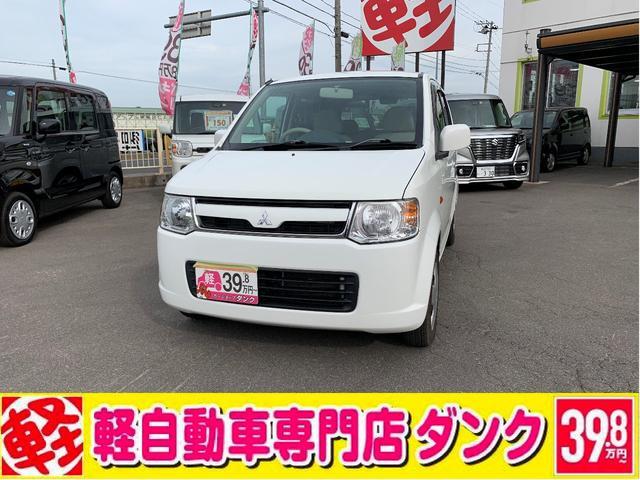 三菱 G 2年保証 4WD AT キーレス シートヒーター