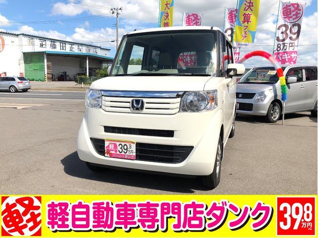 ホンダ G 2年保証 4WD CVT スマ-トキー スライドドア