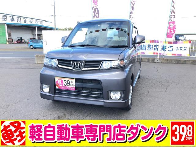 ホンダ W 2年保証 4WD AT バックカメラ HID