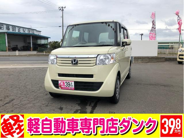 ホンダ G 2年保証 4WD CVT スマートキー カーナビ