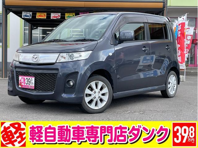 マツダ AZワゴンカスタムスタイル XS 2年保証 4WD CVT スマートキー シートヒーター