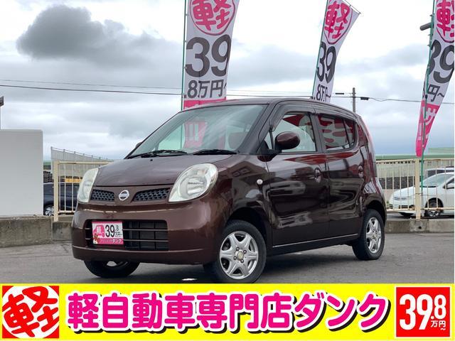 日産 モコ E FOUR 2年保証 4WD AT インテリジェントキー シートヒーター