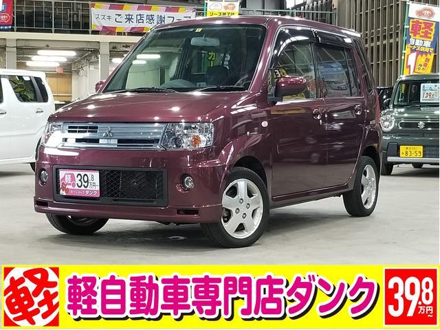 三菱 T 2年保証 4WD AT ターボ HID キーレス シートヒーター 電格ミラー