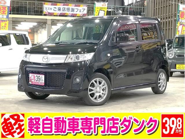 マツダ AZワゴンカスタムスタイル XS 2年保証 4WD CVT スマートキー HID