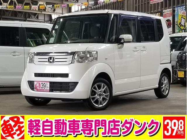 ホンダ G 2年保証 4WD CVT スマートキー 社外カーナビ