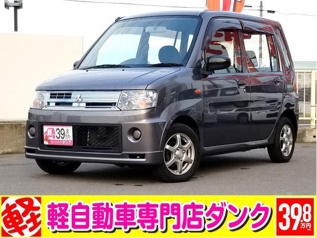 三菱 トッポ S 2年保証 4WD AT キーレス 電格ミラー シートヒーター