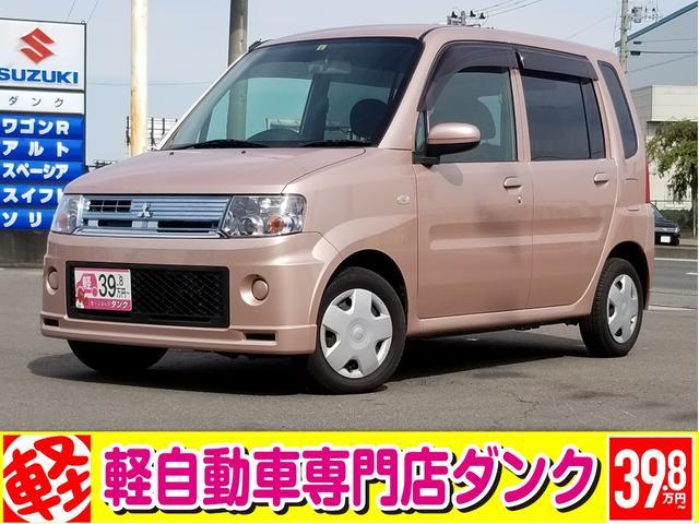 三菱 M 2年保証 4WD AT キーレス 電格ミラー シートヒーター